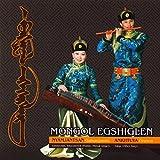 Mongol Egshiglen (feat. Ankhtuya)