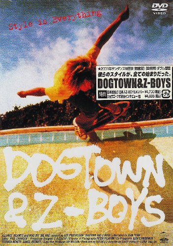 dogtown-z-boys-dvd