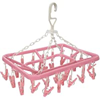 STYLE2IMPRESS Plastic Cloth Drying Stand Hanger with 32 Clips/Pegs, Baby Clothes Hanger Stand (Multicolor, Pack of 1)