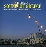 The Original Sound of Greece -