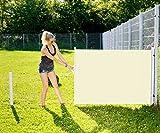 Royal Gardineer Sichtschutz-Markisen: Seitenmarkise 120 x 200 cm, für Garten, Balkon und Terrasse, beige (Ausziehbarer Sichtschutz für Garten & Terrasse)