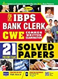 #10: Kiran's IBPS Bank Clerk (CWE 2018) Solved Papers English - 2194