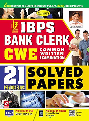 Kiran's IBPS Bank Clerk (CWE 2018) Solved Papers English - 2194