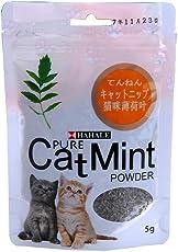 HAHALE Pure Catnip Mint Powder 5 gm
