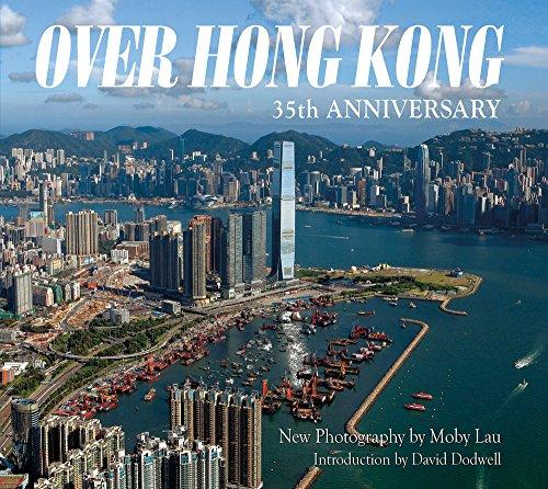 Over Hong Kong: 35th Anniversary