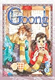 Goong, Vol. 2: The Royal Palace: v. 2