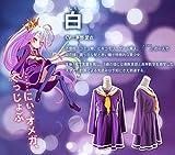 Skylynn-- NO GAME NO LIFE cosplay Shiro Kleidung Mailen Sie uns Ihre Größe (M:160-165cm 45-50kg, Kleidung)