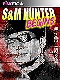 S&M Hunter Begins [OV]