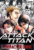 Attack on Titan: Character Guide - Hajime Isayama