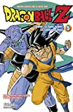 Dragon ball Z - Cycle 2 Vol.5