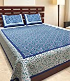 Best Bedspreads - Bombay Spreads Traditional Printed Cotton Bedspread - 227x272cm Review