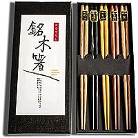 Chopsticks - Juego de 5 pares de palillos con una hermosa caja negra para mantener ordenado, perfecto para un regalo reutilizable y apto para lavavajillas
