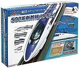 Kato 7010003 - Starter-Set Shinkansen 500 Modelleisenbahn