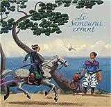 Le samouraï errant / Marcelino Truong | Truong, Marcelino (1957-....). Auteur