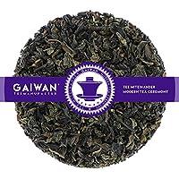 """N° 1405: Tè oolong in foglie """"Farfalla di Taiwan"""" - 250 g - GAIWAN® GERMANY - tè blu, tè in foglie, tè oolong di Formosa"""