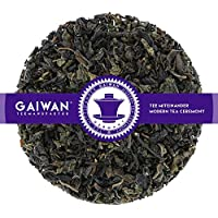 Butterfly of Taiwan - Oolong Tee lose Nr. 1405 von GAIWAN, 250 g