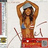 Janet Jackson R&B clásico
