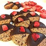 Chia & Protein Erdbeer - Low Carb und zuckerfreie Kekse - Box 20er