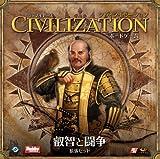 Lutte et de la sagesse: Sid Myers civilisations (japon importation)