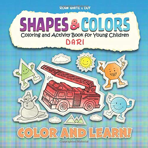 Dari Shapes and Colors: Coloring and Activity Book for Young Children por Roan White