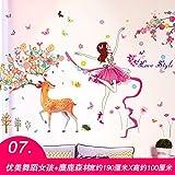 GOUZI 3D-Wand-Poster an der Wand Tapeten, schöne tanzende Mädchen + Elch Wald, große Wand Aufkleber abnehmbare Wall Sticker für Schlafzimmer Wohnzimmer Hintergrund Wand Bad Studie Friseur