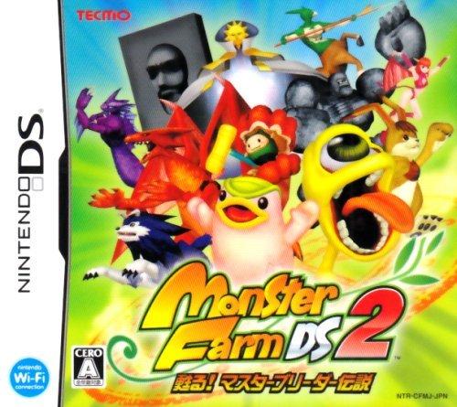 Monster Farm DS 2: Yomigaeru! Master Breeder Densetsu [Japan Import] by Tecmo - Farm Master