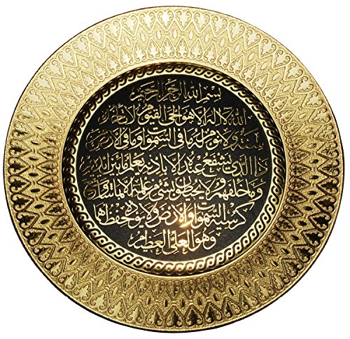 Schön Gold geformt 21cm Ayatul Kursi dekorativen Display Teller mit Ständer–Muslim Islamische Geschenk
