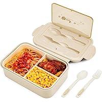 BIBURY Lunch Box, Boîte à Déjeuner en Plastique pour Enfant Adulte, Boîte à Repas avec Trois Compartiments et des…