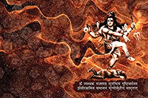 Posters | Lord Shiva Poster | Mahadeva | Posters for room | Great Designs | High Quality | Matte finish | Multi Colour Digital Printing | Home, Office and Temple Decor