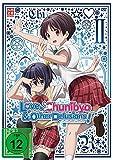 Love, Chunibyo Other Delusions! kostenlos online stream