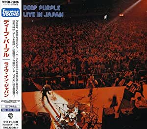 Live in Japan [Re-Issue]