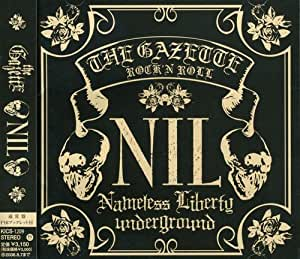 Nil(Regular ed.)