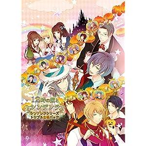 12-Ji no Kane to Cinderella: Cinderella Series Triple Pack [PSVITA]12-Ji no Kane to Cinderella: Cinderella Series Triple Pack [PSVITA] [Japanische Importspiele]