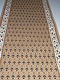 Shiraz Läufer Teppich nach Maß Mir Design Beige lfm. 9,90 Euro 60 x 160 cm