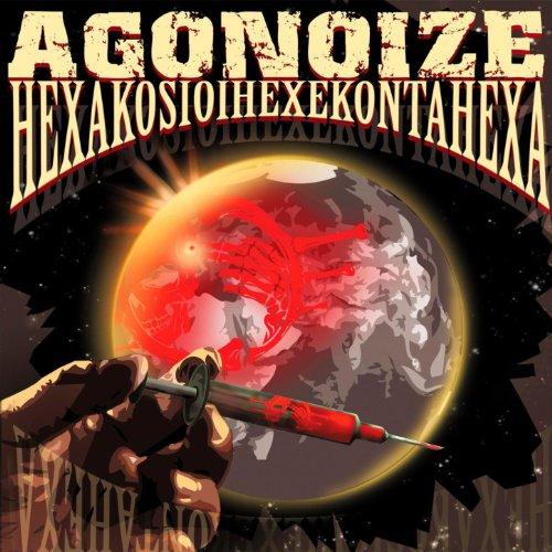 Hexakosioihexekontahexa (Origi...