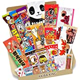 Trial Prueba japonesa Candy Dagashi snack Box 20pcs con adhesivo AKIBA KING