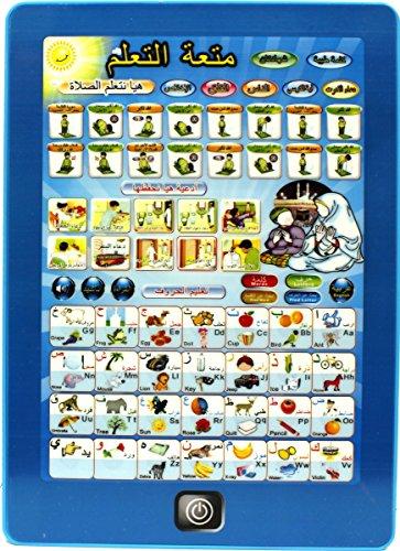 Kinder lernen, Ipad, Notebook, in Arabisch und Englisch (QT0828): Learn to Pray Salat