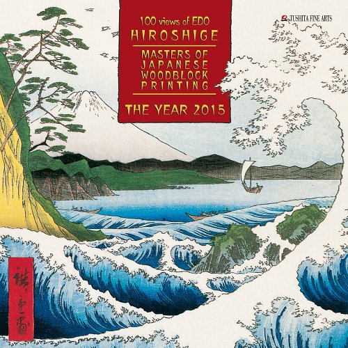 Hiroshige - Masters of Japanese Woodblock Painting 2015 (Fine Arts)