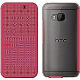 HTC Dot View Ice Premium Hülle Case Cover Schutzhülle für HTC One M9