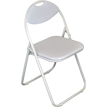 Harbour Housewares White Padded Folding Desk Chair / White Frame - Pack of 1  sc 1 st  Amazon UK : white padded folding chairs - Cheerinfomania.Com