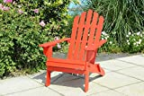 Sunjoy s-dnc1009pwd Adirondack Wood Burning patio pieghevole per sedie, rosso, 73x 95.5x 89cm