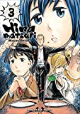 Hinamatsuri Volume 3 (English Edition)