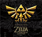 The Legend of Zelda 30th Anniversary Music Collection