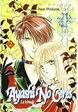 Ayashi no ceres 2: La leyenda celestial (Shojo Manga)
