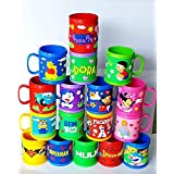 Gifts Loft Kids Embossed Cartoon Plastic Mugs - 250 Ml (random Design) (set Of 1)