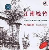 Bamboo Instruments of Jiang Nan. Chinese Classic Music