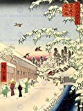PAINTING JAPANESE WOODBLOCK PRINT WINTER STREET NEW FINE ART PRINT POSTER PICTURE 30x40 CMS CC3463