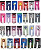 BUY ONE GET ONE FREE baby toddler boy girl unisex leggings tights trousers pants (95 24-36months, design 10)