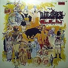 Pedro Ruy-Blas: Dolores [Vinyl]