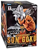 Banpresto Dragon Ball Super World Figure Colosseum The World Can Hold a martial arts Party Special Son Goku Selfish Methods